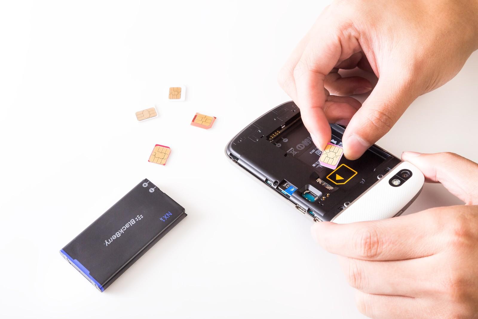 格安SIMの解約方法や時期は?各社解約方法まとめ