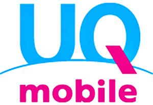 UQモバイルの特徴やメリット・デメリット